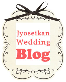 Jyoseikan Wedding Staff
