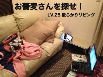 fc2blog_20130907040852695.jpg