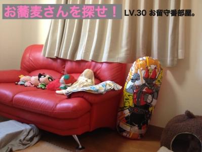 fc2blog_20130912163321a2d.jpg