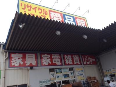 fc2blog_20131006174345cb6.jpg