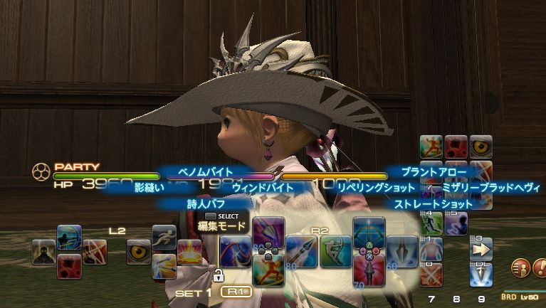 blog_214_2.jpg