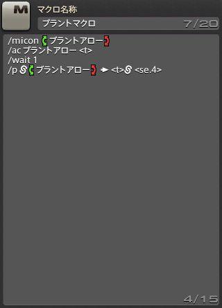 blog_214_9.jpg