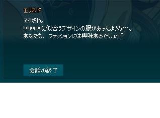201401251419445f0.jpg