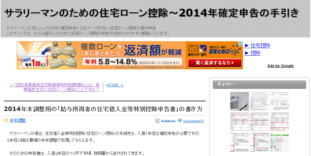 20141101100501a22.png