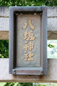 八坂神社(練馬区大泉)2