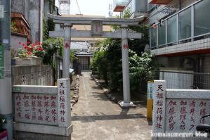 天祖稲荷神社(練馬区東大泉)1