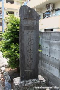 天祖稲荷神社(練馬区東大泉)3