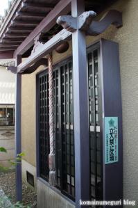 天祖稲荷神社(練馬区東大泉)5