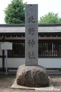 北野神社(練馬区東大泉)8