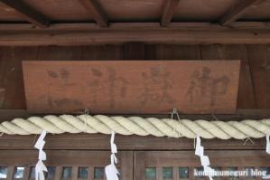 天祖若宮八幡宮(練馬区関町北)21