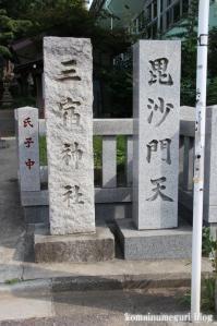 三宿神社(世田谷区三宿)2