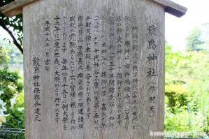 厳島神社(目黒区碑文谷)6