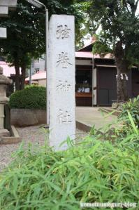 弦巻神社(世田谷区弦巻)3