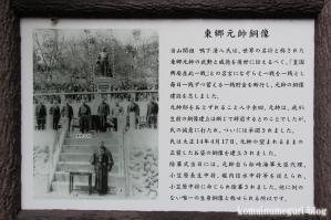 秩父御嶽神社(埼玉県飯能市坂石)21
