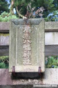 森八幡神社(岐阜県下呂市森)3