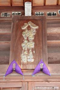 森八幡神社(岐阜県下呂市森)12