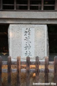 日枝神社(岐阜県)高山市城山4