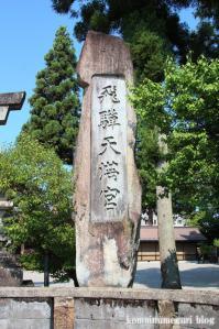 飛騨天満宮(岐阜県高山市天満町)2