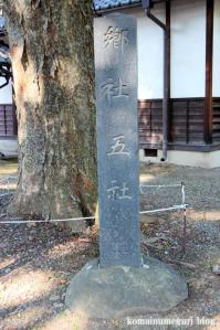 松本神社(長野県松本市開智)6