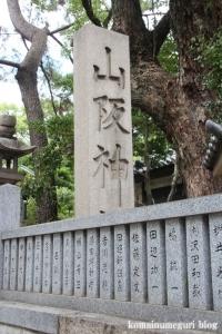 山阪神社(大阪市東住吉区山坂)2