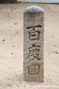 山阪神社(大阪市東住吉区山坂)30