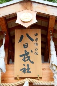 山阪神社(大阪市東住吉区山坂)41