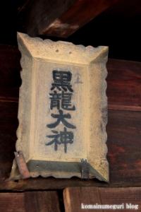 賽の神神社(大阪市東住吉区矢田)12