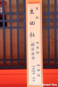 石清水八幡宮(京都府八幡市八幡高坊)101