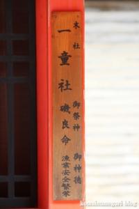 石清水八幡宮(京都府八幡市八幡高坊)108