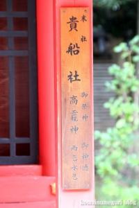 石清水八幡宮(京都府八幡市八幡高坊)112
