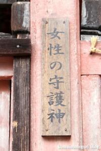 石清水八幡宮(京都府八幡市八幡高坊)121
