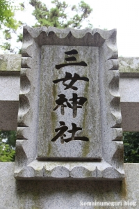 石清水八幡宮(京都府八幡市八幡高坊)152