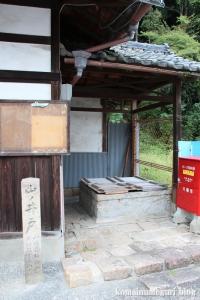 相槌神社(京都府八幡市八幡平谷)8