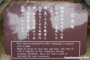 石清水八幡宮(京都府八幡市八幡高坊)147