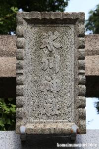 蓮沼氷川神社(板橋区蓮沼町)2