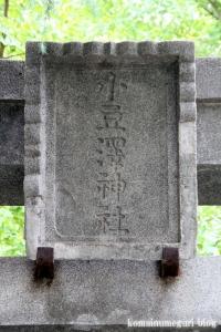 小豆沢神社(板橋区小豆沢)2