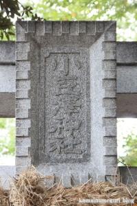 小豆沢神社(板橋区小豆沢)5