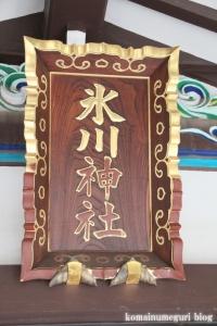 蓮根氷川神社(板橋区蓮根)21