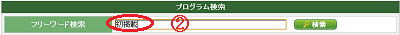 SnapCrab_NoName_2013-10-27_23-26-17_No-00.png