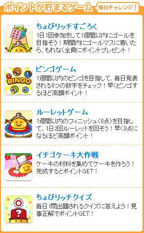 SnapCrab_NoName_2013-11-2_15-27-28_No-00.png