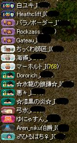 20130725002904977.jpg