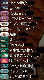 20130727001640ad7.jpg