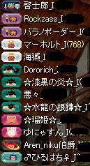 20130801003801817.jpg