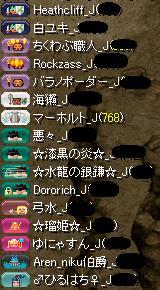 201308022341172ab.jpg