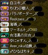 20130808002026e47.jpg