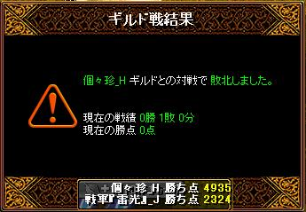 20130808002027c0b.jpg