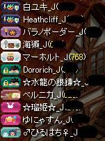 20130819020005be1.jpg