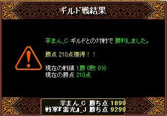 201308240019120e0.jpg
