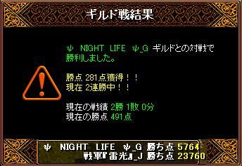 20130911232352c36.jpg