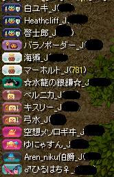 20130914005343552.jpg